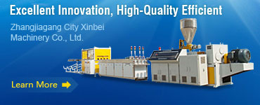 Zhangjiagang City Xinbei Machinery Co., Ltd.