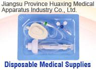 Jiangsu Province Huaxing Medical Apparatus Industry Co., Ltd.