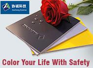 Jiangsu Xiecheng Science And Technology Deve. Co., Ltd.