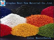 Qingdao Best New Materials Co., Ltd.
