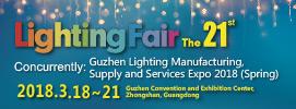 The 21th China (Guzhen) International Lighting Fair