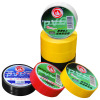 Adhesive Tape - Yong Yi Adhesive (Zhongshan) Co., Ltd.