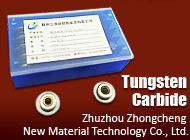 Zhuzhou Zhongcheng New Material Technology Co., Ltd.