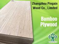 Zhangzhou Pingxin Wood Co., Limited