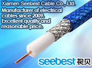 Xiamen Seebest Cable Co., Ltd.