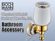 Wenzhou Baibohui Sanitary Ware Co., Ltd.