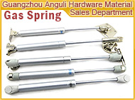 Guangzhou Anguli Hardware Material Sales Department