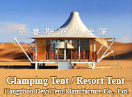Hangzhou Deyi Tent Manufacture Co., Ltd.