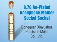 Dongguan Xinyuehua Precision Metal Co., Ltd.