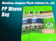 Shandong Jiangnan Plastic Industry Co., Ltd.