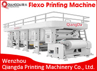 Wenzhou Qiangda Printing Machinery Co., Ltd.
