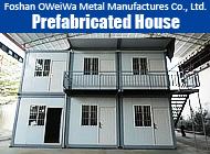Foshan OWeiWa Metal Manufactures Co., Ltd.