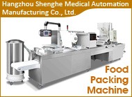 Hangzhou Shenghe Medical Automation Manufacturing Co., Ltd.