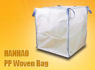 Shijiazhuang Han Hao Trade Co., Ltd.