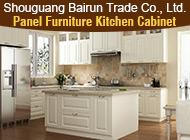 Shouguang Bairun Trade Co., Ltd.
