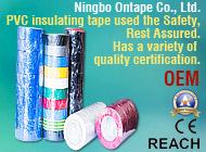 Ningbo Onttime Tape Co., Ltd.