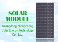Guangdong Zhongcheng Solar Energy Technology Co., Ltd.