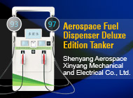 Shenyang Aerospace Xinyang Mechanical and Electrical Co., Ltd.