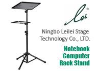Ningbo Leilei Stage Technology Co., LTD.