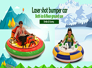 Suzhou Kairlo Amusement Equipment Co., Ltd.