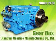 Jiangyin Gearbox Manufacturing Co., Ltd.
