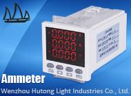 Wenzhou Hutong Light Industries Co., Ltd.