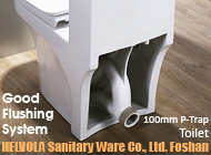HELVOLA Sanitary Ware Co., Ltd. Foshan
