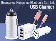 Guangzhou Hongshuo Electronic Co., Ltd.