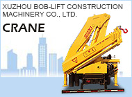 XUZHOU BOB-LIFT CONSTRUCTION MACHINERY CO., LTD.