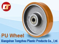 Xiangshan Tongzhou Plastic Products Co., Ltd.