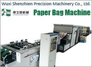 Wuxi Shenzhien Precision Machinery Co., Ltd.