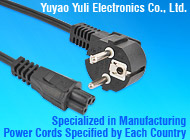 Yuyao Yuli Electronics Co., Ltd.