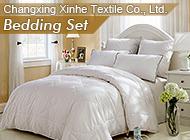 Changxing Xinhe Textile Co., Ltd.