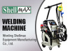 Wenling Shellmax Equipment Manufacturing Co., Ltd.