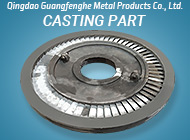 Qingdao Guangfenghe Metal Products Co., Ltd.