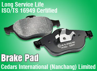 Cedars International (Nanchang) Limited