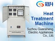 Suzhou Guansheng Electric Appliances Co., Ltd.