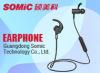 Guangdong Somic Technology Co., Ltd.