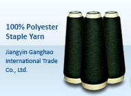 Jiangyin Ganghao International Trade Co., Ltd.