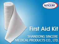SHANDONG SINCERE MEDICAL PRODUCTS CO., LTD.