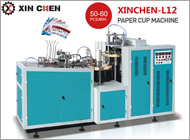 Wenzhou Xinchen Machinery Co., Ltd.