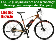 GUODA (Tianjin) Science and Technology Development Incorporated Company