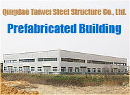 Qingdao Taiwei Steel Structure Co., Ltd.