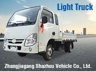 Zhangjiagang Shazhou Vehicle Co., Ltd.