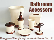 Dongguan Shenghong Household Items Co., Ltd.