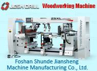 Foshan Shunde Jiansheng Machine Manufacturing Co., Ltd.