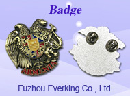 Fuzhou Everking Co., Ltd.