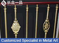 Foshan ChangHeYiPin Metalware Co., Ltd.