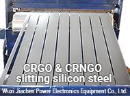 Wuxi Jiachen Power Electronics Equipment Co., Ltd.