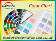 Rainbow (Putian) Colour Card Co., Ltd.